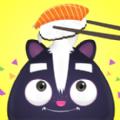 嗨寿司抽手机