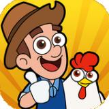 农场养鸡大亨app
