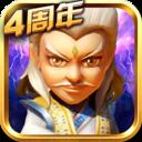 武侠Q传 v6.0.0.3