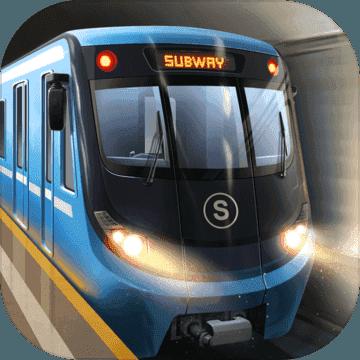 地铁模拟器3D破解版