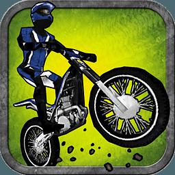 极限摩托 v3.0