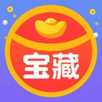 宝藏红包app