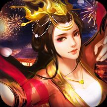 胡莱三国2华为版 v2.2.4