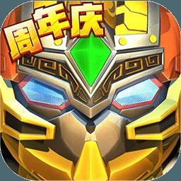 果宝三国破解版 v6.0