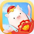 猪猪世界赚钱