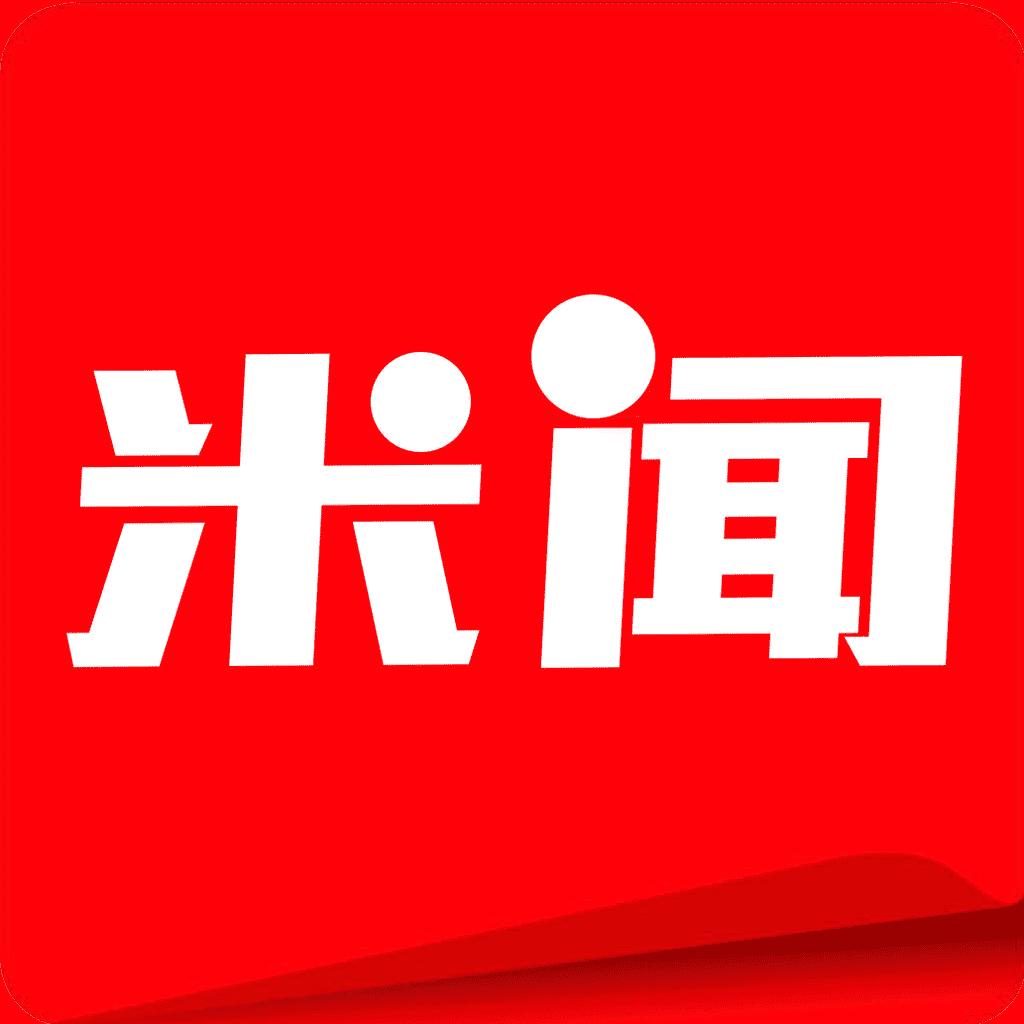 米闻快报app