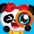 熊貓找茬大冒險紅包版