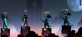 火柴人聯盟系列游戲