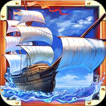 大航海时代5单机版