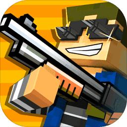像素射击9.6.0破解版