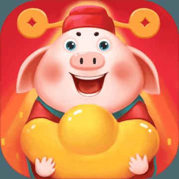 太阳养猪场红包版