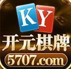 开元5707棋牌