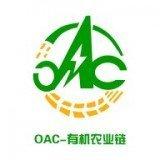 OAC有机农业链