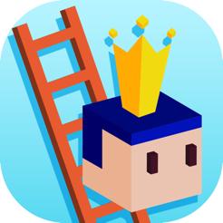梯子之王最新版