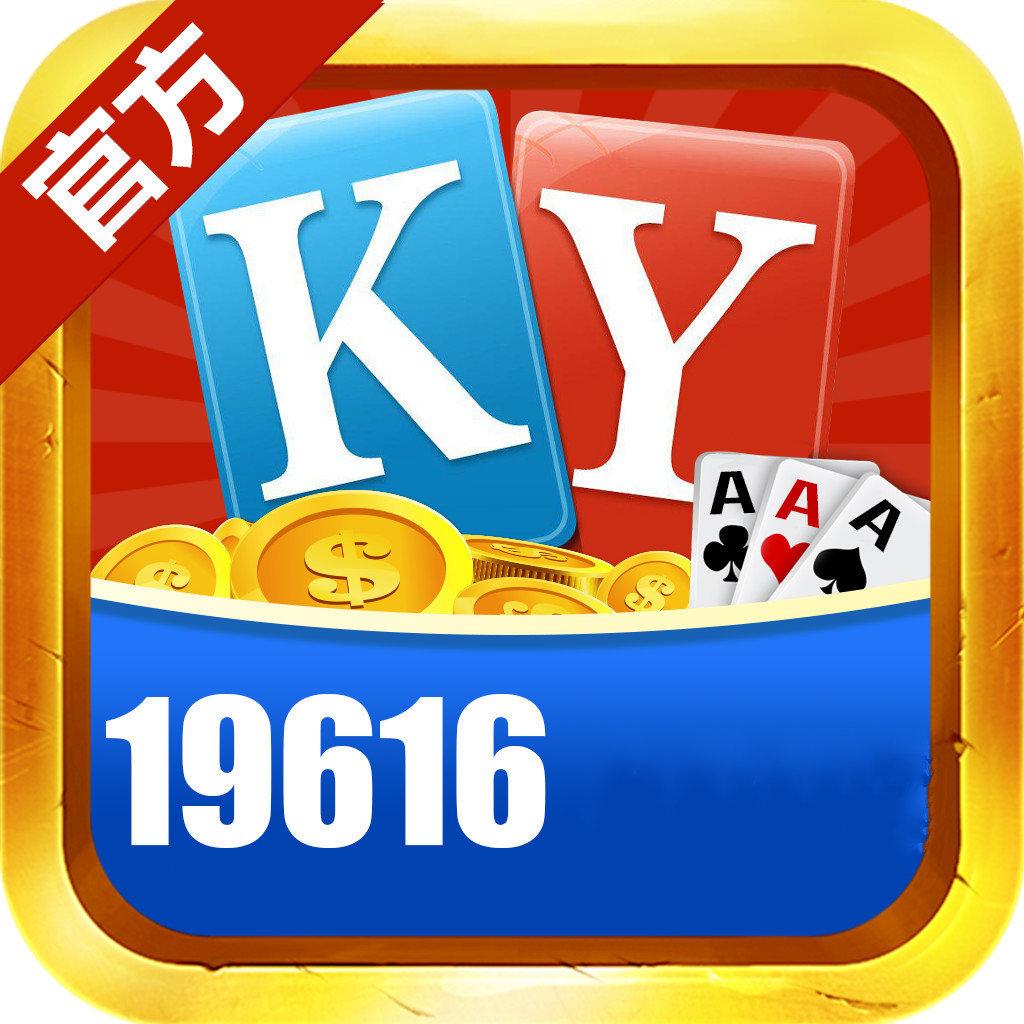19616棋牌