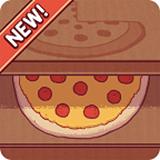 可口的披萨中文版