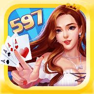 597棋牌app