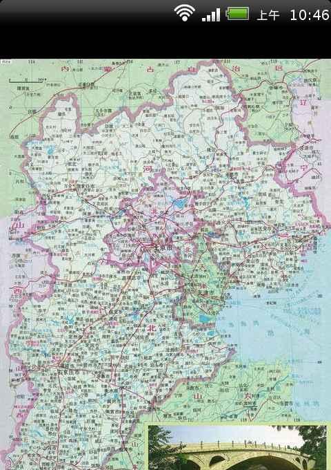 中国地图全图全景高清版3D