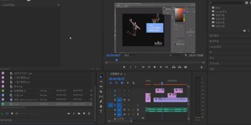 Pr视频剪辑的素材应该要怎样整理?