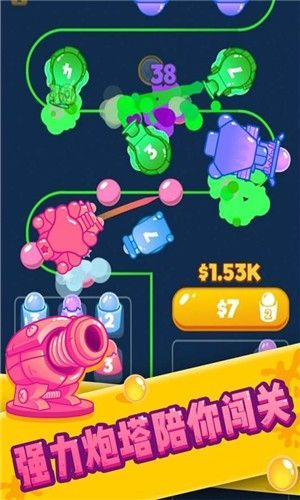 塔防消泡泡红包版游戏截图