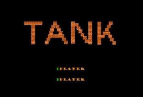 坦克大战汉化版