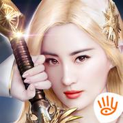 天使纪元充值折扣平台版