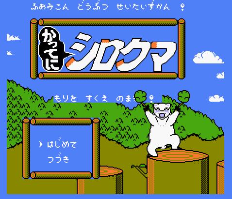 大眼蛙冒险中文版