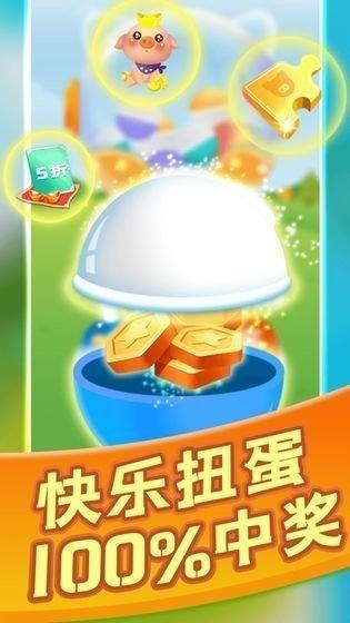 太阳养猪场红包版游戏截图