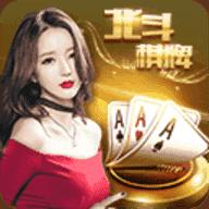 北斗棋牌2015版