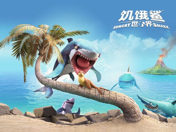 饥饿鲨世界灾难鲨内购破解版无限珍珠下载