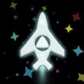 星际求生iOS版