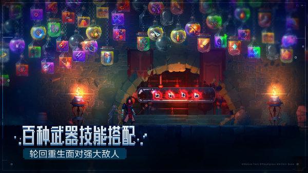 死亡细胞游戏截图