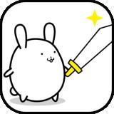 戰斗吧兔子