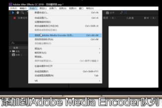 使AE导出MP4格式视频的方法有哪些?