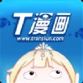 青之蓝漫画网