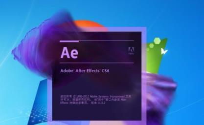 AE影视后期视觉特效制作教程有哪些?