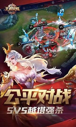 王者榮耀夏日繪制透視助手app截圖