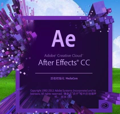 AE的基本了解