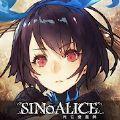 SINoALIC