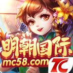 明朝国际棋牌游戏