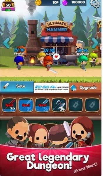 地牢集市游戲截圖