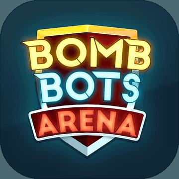炸彈機器人競技場
