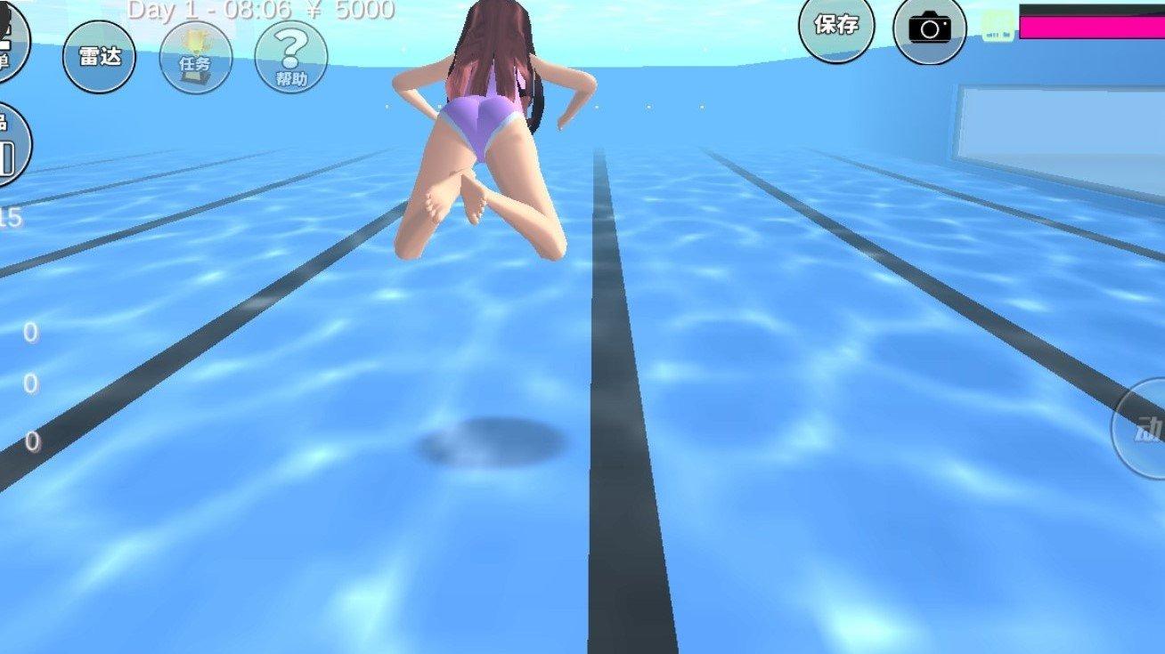 樱花校园模拟器泳池更新版