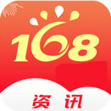 168资讯