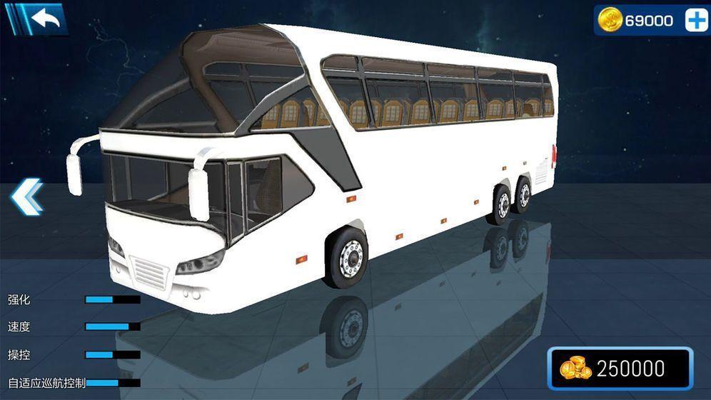 客车驾驶3D模拟