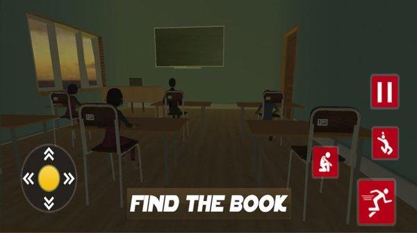漆黑教室截图