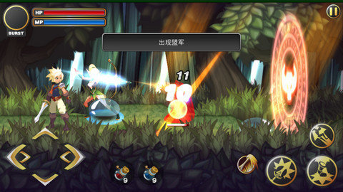 神秘之剑是一款横版的大型冒险类手游