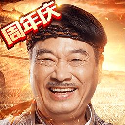 龙腾传世3周年庆典