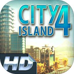 島嶼城市4:模擬人生大亨無限修改版