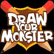 画你的怪物